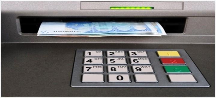 Πως να αποφύγετε τους απατεώνες των ATMs