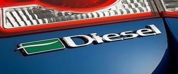Ερχονται τα diesel Ι.Χ σε Αθήνα-Θεσσαλονίκη