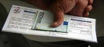Πως θα πληρώνουμε το τέλος της ΔΕΗ από το 2012 - Όλες οι αλλαγές