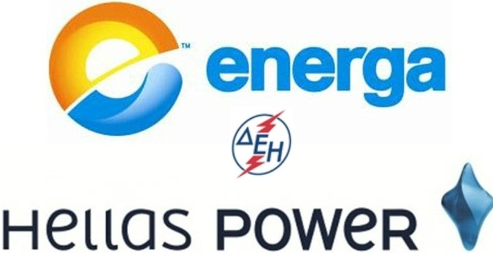Σε ποιους πελάτες της ENERGA και Η.POWER θα κόψει το ρεύμα η ΔΕΗ