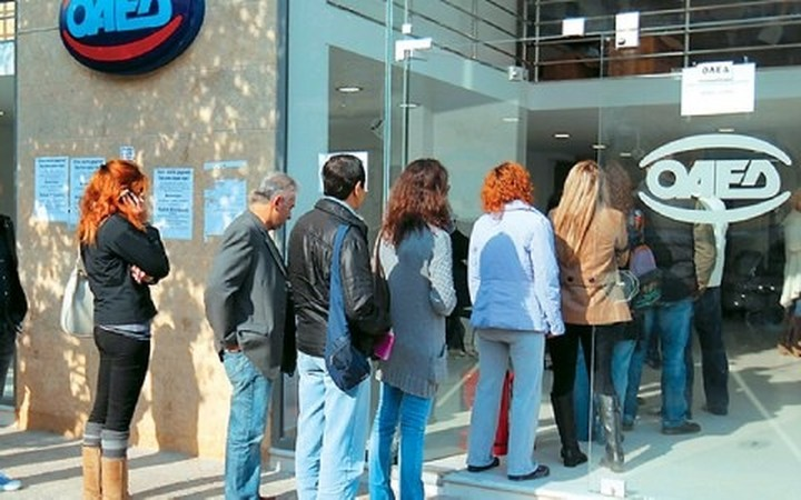 OAEΔ: 778.399 οι εγγεγραμμένοι άνεργοι τον Απρίλιο