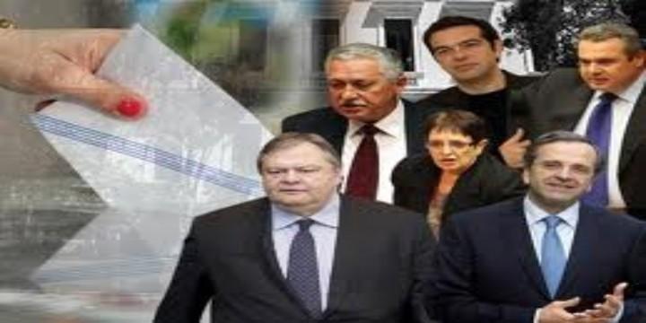 """Τα πρακτικά της σύσκεψης """"ναυάγιο"""" των πολιτικών αρχηγών"""