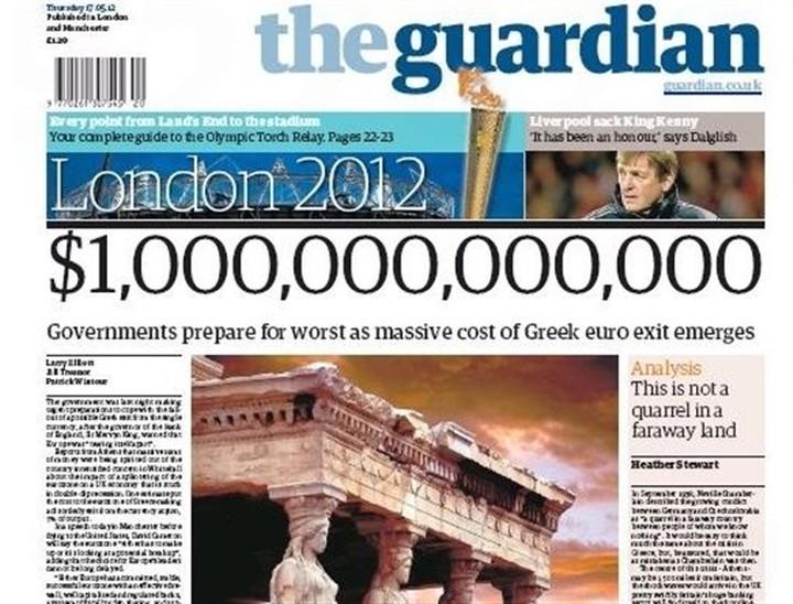 Guardian: 1 τρισ. δολάρια το κόστος εξόδου της Ελλάδας