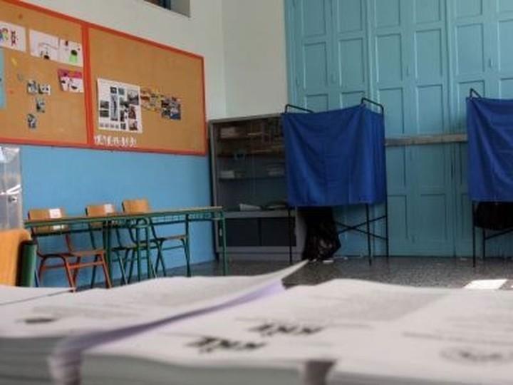 Μαζί στις εκλογές Δράση και Δημιουργία Ξανά