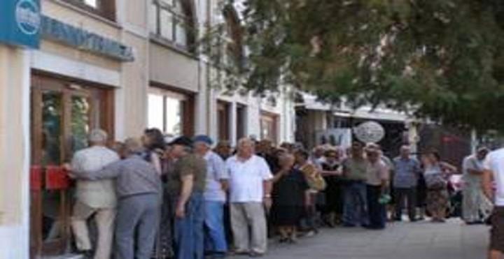Πόσοι συνταξιούχοι θα υποστούν κούρεμα ανά ταμείο