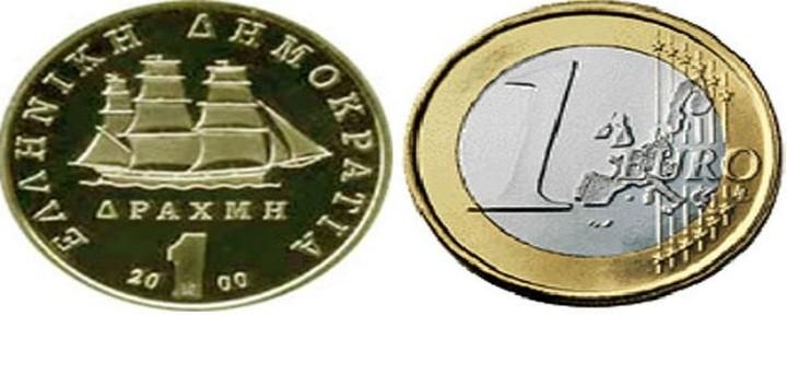 Σε 221 ημέρες «εγκαταλείπουμε» το ευρώ
