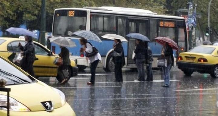 Χαλάει ο καιρός ξανά - Βροχές από το απόγευμα