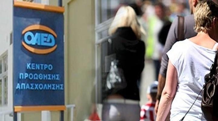Ελπίδα για 50.000 ανέργους τα τέσσερα νέα προγράμματα του ΟΑΕΔ