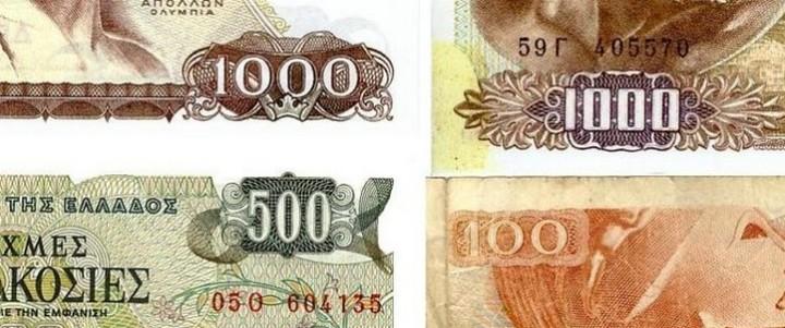 Εθνική τράπεζα: Επιτόκιο δανείων 37% εκτός ευρώ
