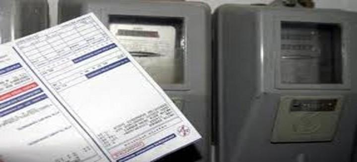 Σοκ: νέο αναδρομικό χαράτσι μέσω των λογαριασμών της ΔΕΗ