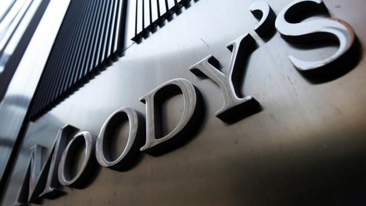 Μοοdy's: Υποβάθμιση των τριών μεγαλύτερων τραπεζών της Αυστρίας