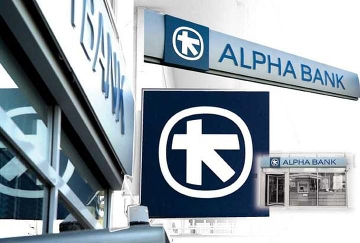Alpha Bank: Τακτική Γενική Συνέλευση στις 29/6
