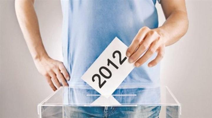 Κοινό Εxit Poll και σε αυτές τις εκλογές