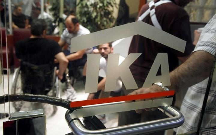 IKA-ETAM: Ρυθμίστε τις οφειλές σας έως τις 29 Ιουνίου