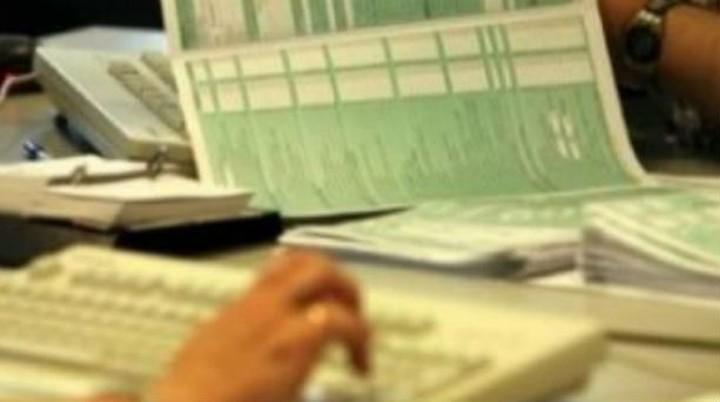 Μέσος φόρος €1.445 στα πρώτα 420.000 εκκαθαριστικά