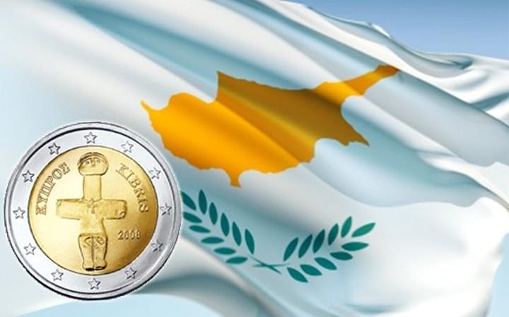 «Κοντά» στο μηχανισμό στήριξης η Κύπρος