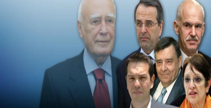 Ολες οι δηλώσεις των πολιτικών αρχηγών (VIDEO)
