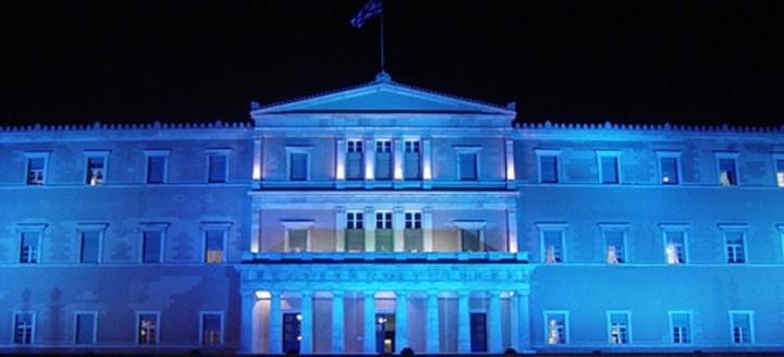 Οι βουλευτές των Ανεξάρτητων Ελλήνων, της Χρυσής Αυγής, της Δημοκρατικής Αριστεράς και του ΚΚΕ