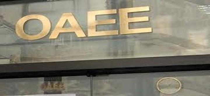 Ολόκληρη η απόφαση για την μείωση των εισφορών στον ΟΑΕΕ
