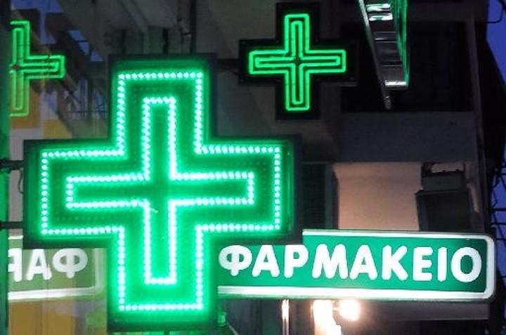 """Γιατί οι φαρμακοποιοί λένε """"όχι"""" στην υπουργοποίηση Λοβέρδου"""