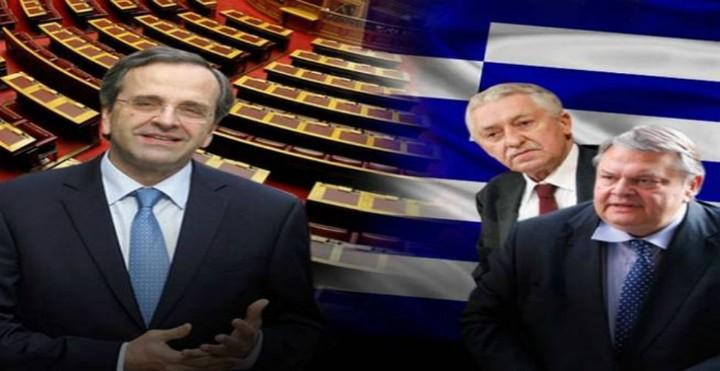 Ορκίστηκε Πρωθυπουργός ο Αντώνης Σαμαράς