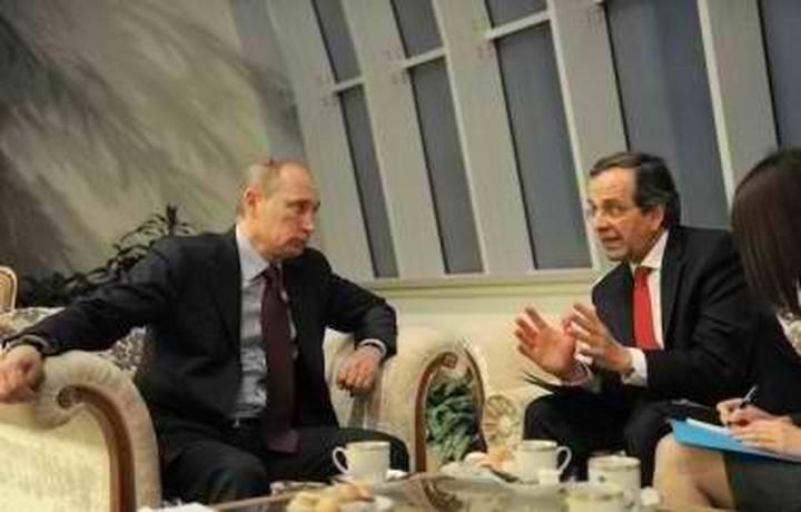 Πούτιν-Σαμαράς: Ανάπτυξη ρωσοελληνικού διαλόγου