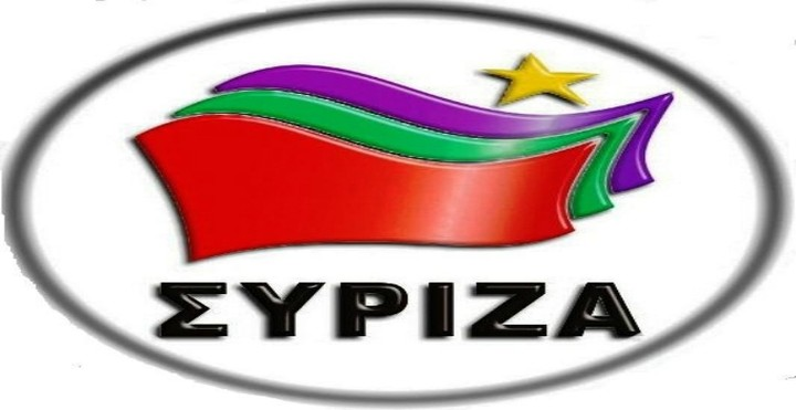 ΣΥΡΙΖΑ: Ανακοίνωση για τη σύνθεση της νέας κυβέρνησης