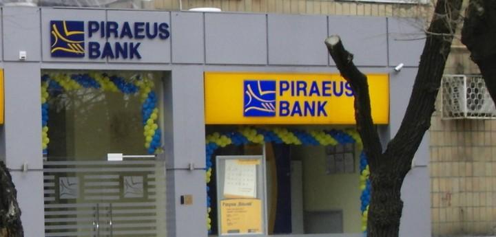 Τράπεζα Πειραιώς:Βραβείο Ποιότητας από Deutsche Bank