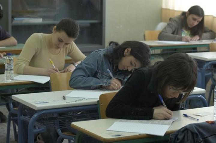 Τους έδιναν πλαστά πιστοποιητικά δυσλεξίας για να μην γράφουν εξετάσεις