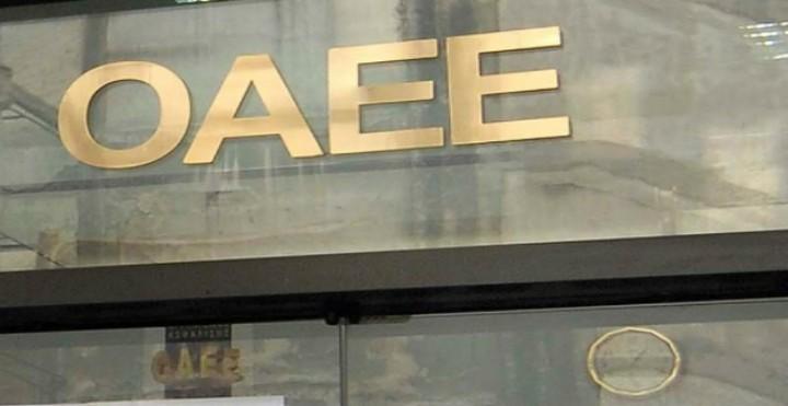 Μέτρα αναγκαστικής είσπραξης σχεδιάζει ο ΟΑΕΕ