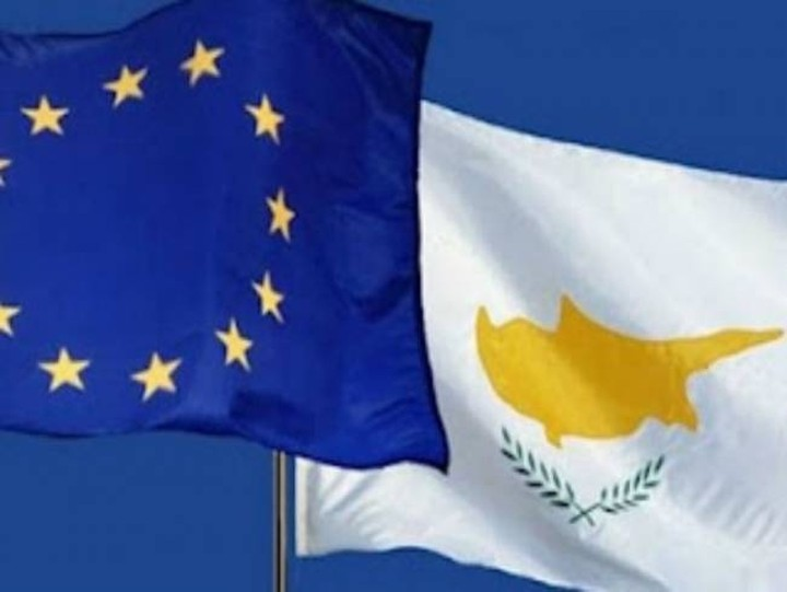 Η τρόικα έφτασε στην Κύπρο