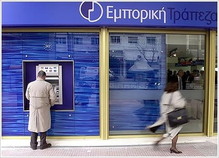 Emporiki: Οι Γάλλοι θέλουν να... φύγουν-Το επιβεβαιώνει η Εθνική Τράπεζα