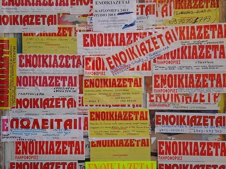 40% κάτω τα ενοίκια στα καταστήματα του κέντρου της Θεσσαλονίκης
