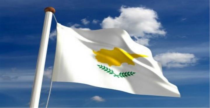 Κύπρος: Το βράδυ η τελετή ανάληψης της προεδρίας της ΕΕ