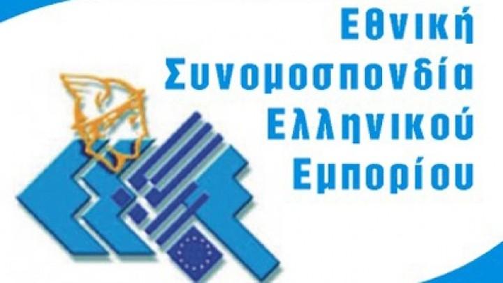 """ΕΣΕΕ: """"Κατάλογος επιθυμιών"""" οι προγραμματικές δηλώσεις Σαμαρά"""