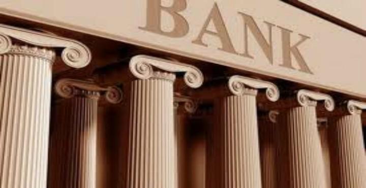 Τα στοιχεία της Τράπεζας της Ελλάδος για τα επιτόκια τον μήνα Μάιο