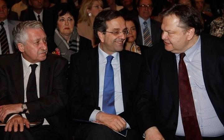 Στις 7μμ  η σύσκεψη των πολιτικών αρχηγών
