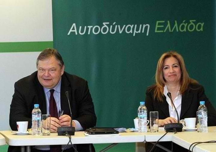 Συγκροτήθηκαν η Πολιτική και η Οργανωτική Γραμματεία του ΠΑΣΟΚ