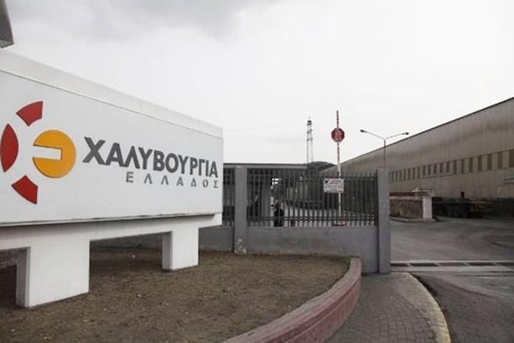 Να ξαναπροσληφθούν οι απολυθέντες ζητούν οι απεργοί στη Χαλυβουργία