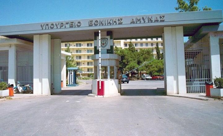 Tι είπαν στη συνάντησή τους Α. Σαμαράς - Π. Παναγιωτόπουλος