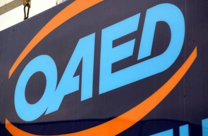 ΟΑΕΔ: Αυξήθηκαν κατά 13,87% οι εγγεγραμμένοι άνεργοι