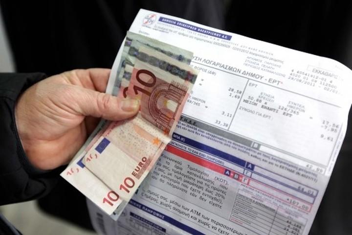ΕΡΤ και δημοτικά τέλη έξω από τους λογαριασμούς της ΔΕΗ;