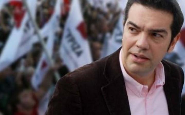 Τσίπρας: Έδειξαν το δρόμο του αυταρχισμού απέναντι στους αγώνες