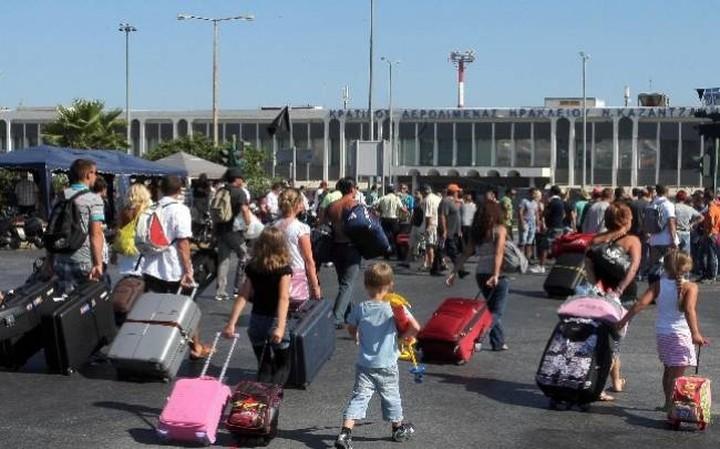 ΕΛΣΤΑΤ: Πτώση 11,7% στις αφίξεις τουριστών το α΄ τρίμηνο