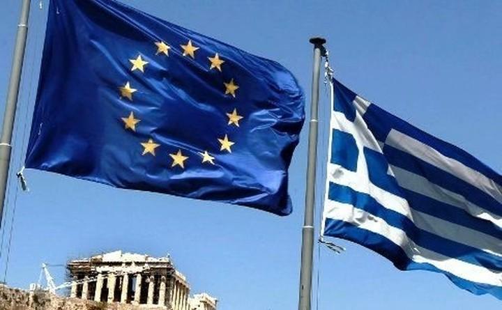 Κομισιόν: H Eλλάδα θα παραμείνει μέλος του ευρώ