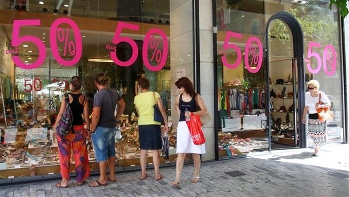 53.4% κάτω έπεσε ο εμπορικός τζίρος μέσα στο 2012