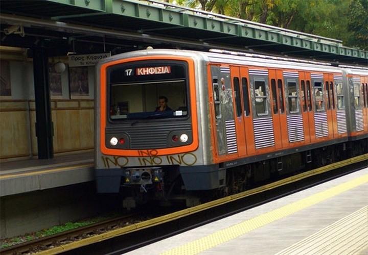 Στάση εργασίας 11.00 έως 13:00 σε Μετρό - ΗΣΑΠ