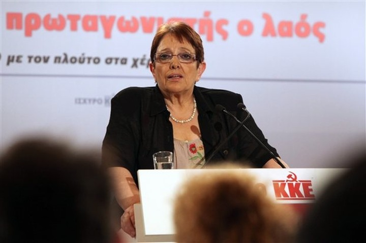 Αμεσα μέτρα για την προστασία των ανέργων ζητεί η Αλ. Παπαρήγα