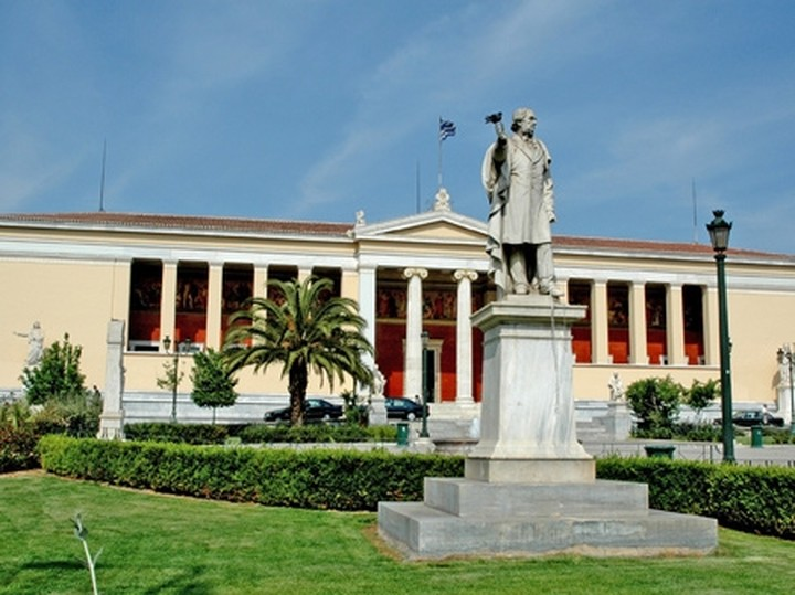 Σήμερα στη Βουλή το νομοσχέδιο για την τριτοβάθμια εκπαίδευση