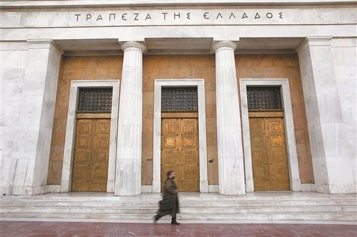 Παρατείνεται το πρόγραμμα χορήγησης εγγυήσεων προς τις τράπεζες